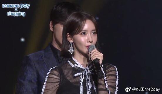 潤娥獲女演員人氣獎。圖/摘自韓國me2day微博