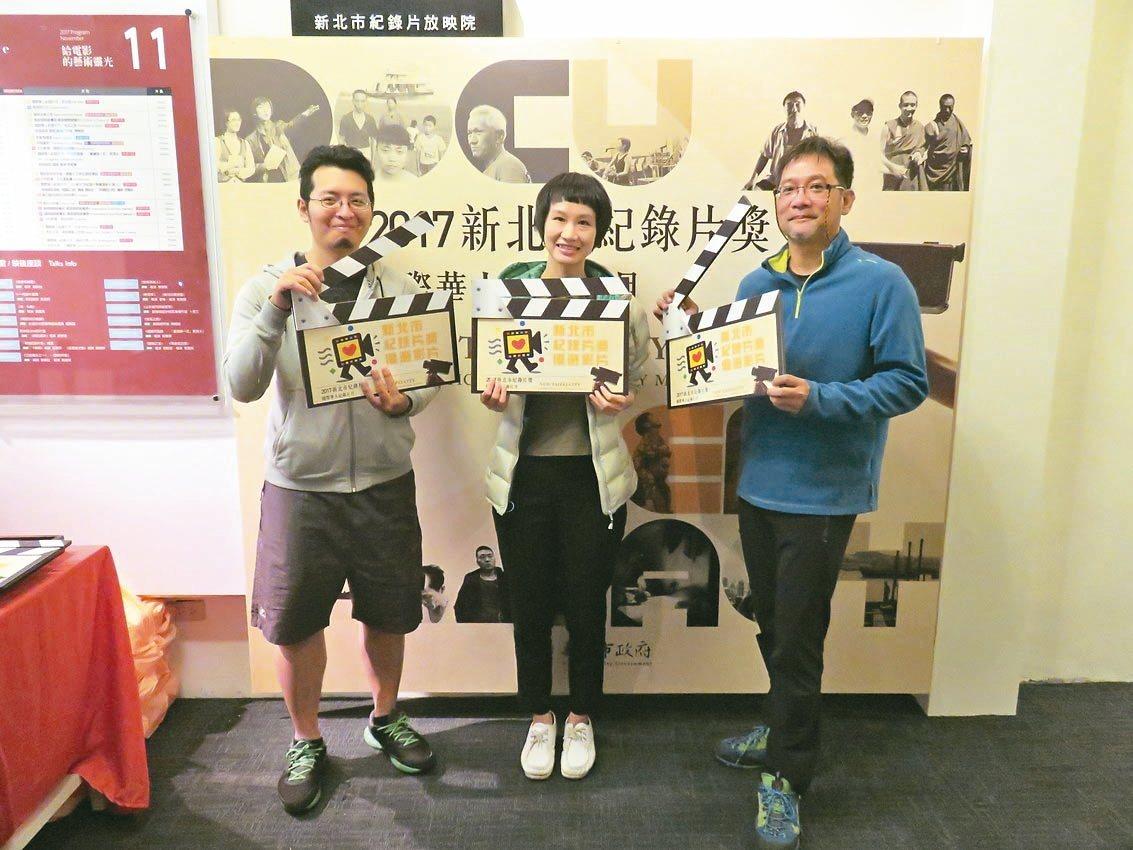 新北市即起到十二月十日播放卅三部精彩華語紀錄片。 記者祁容玉/攝影