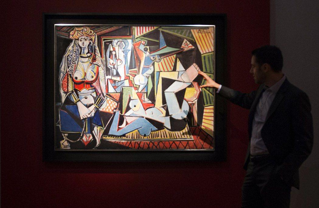 畢卡索「阿爾及爾的女人(O版)」2015年5月成交價:1.794億美元。 (路透...