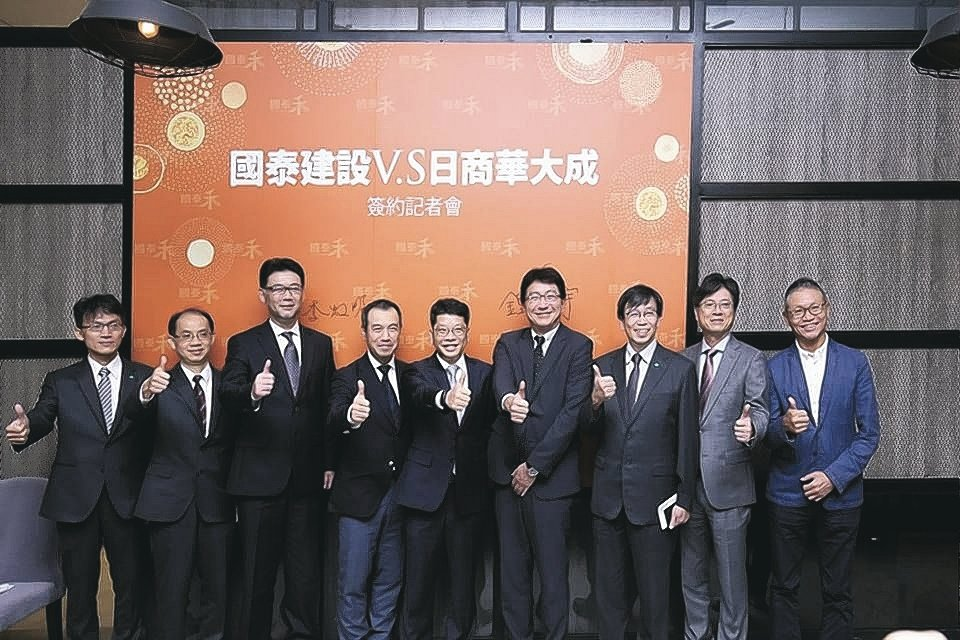 銷售火紅的竹科大案「國泰禾」與日商華大成締約共創建築紀錄。 業者/提供