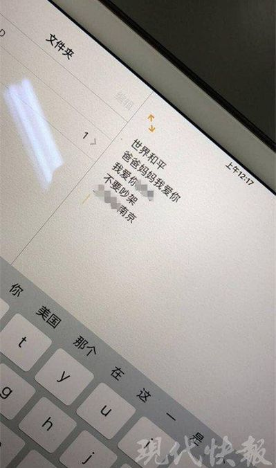南航事件,21分鐘裡他寫下25字遺書。 韓劍華