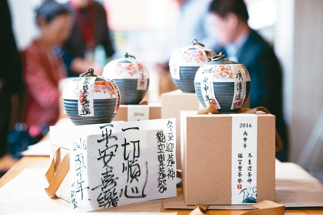 參與者透過「封茶儀式」將一年裡的點滴、祝福及感恩注入封茶罐中。 圖/台北市商業處...