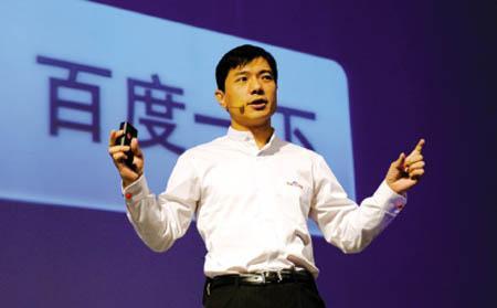百度CEO李彥宏。圖/擷自澎湃新聞