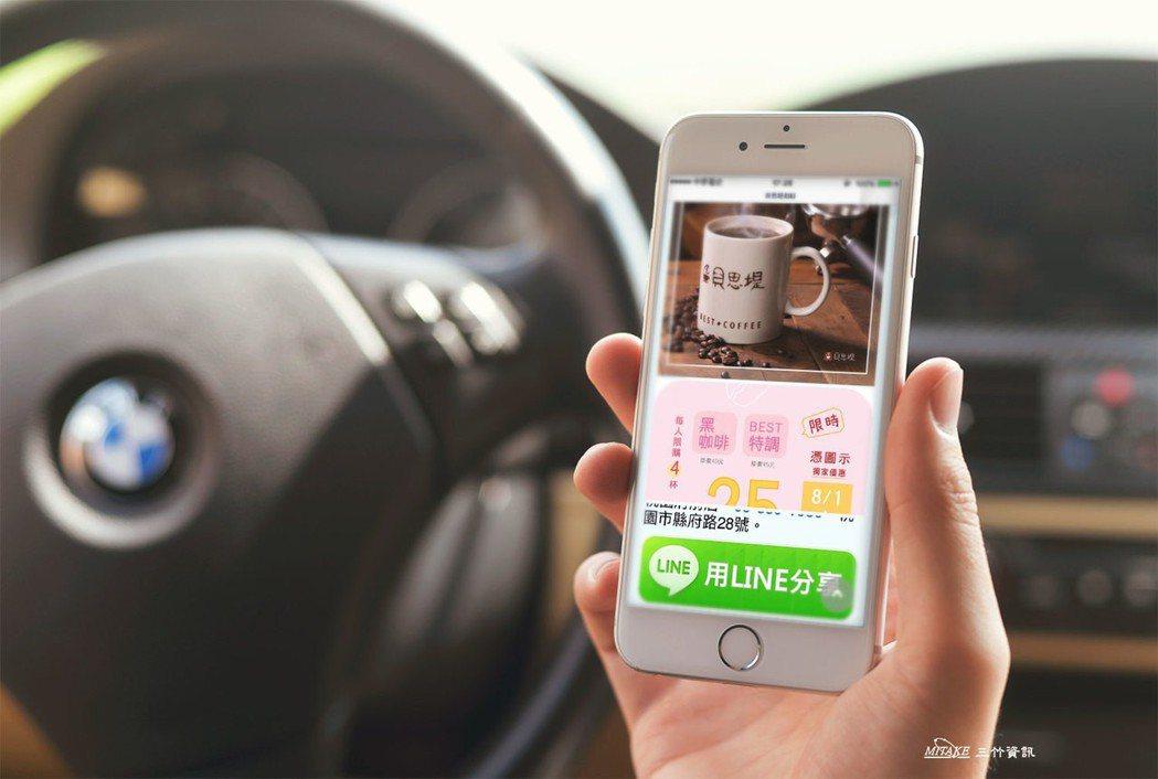 三竹簡訊搭行動網頁廣告曝光最有效。三竹簡訊/提供
