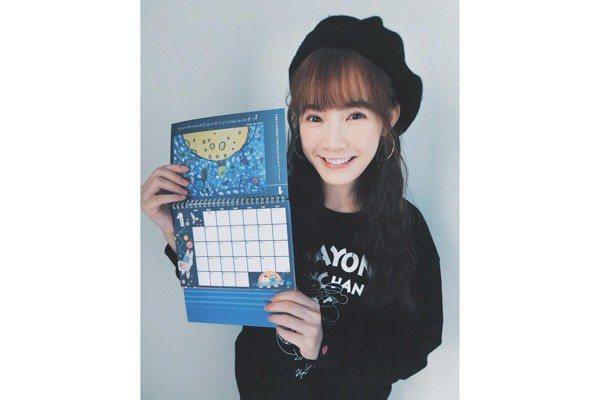 圖/吳心緹臉書官方粉絲團,Beauty美人圈提供