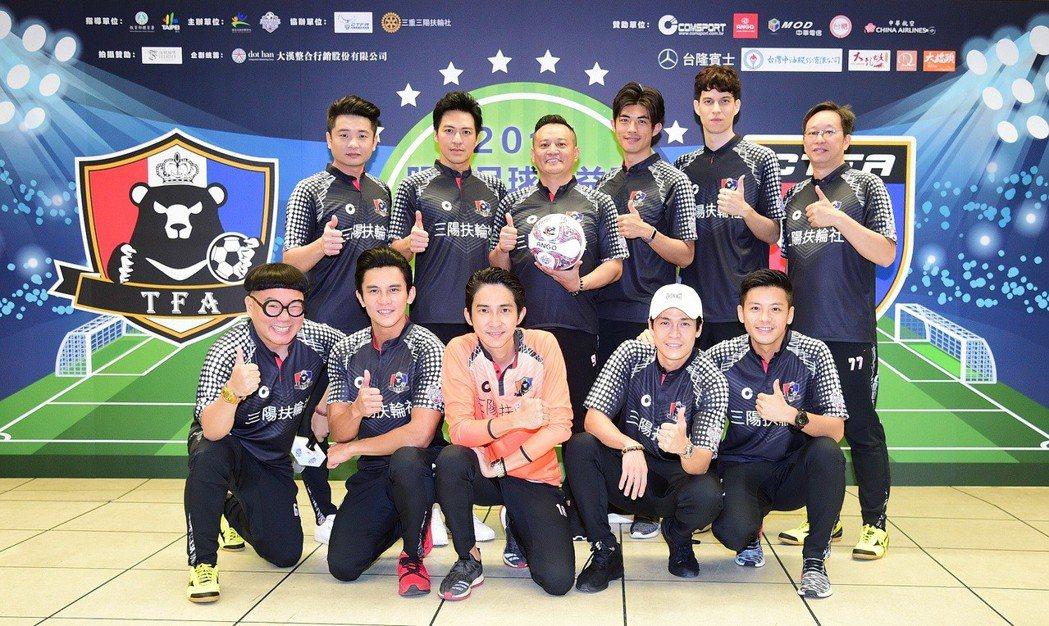 圖/中華民國足球發展推廣協會 提供