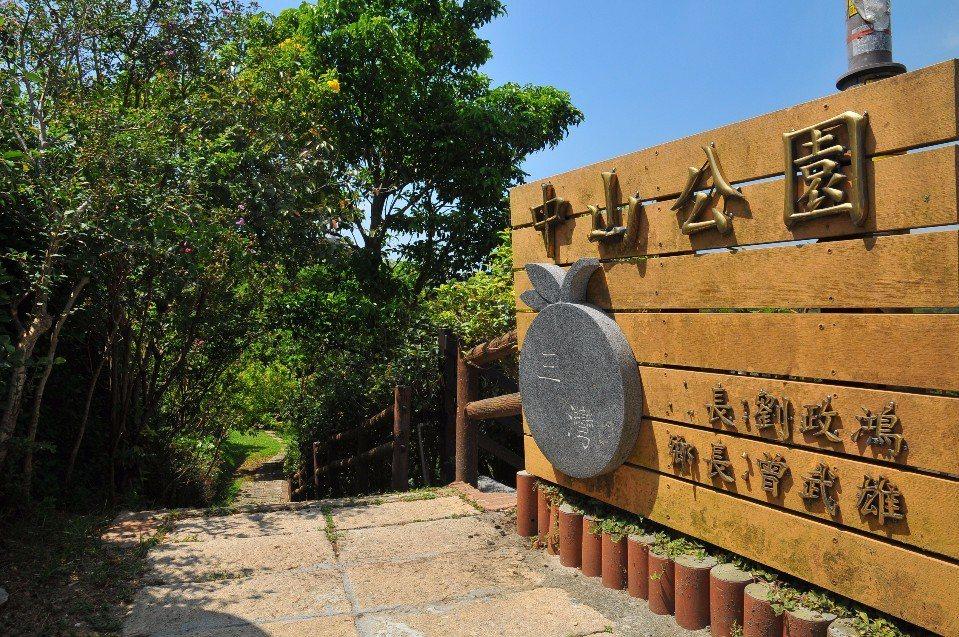 中山公園。(圖/欣傳媒)