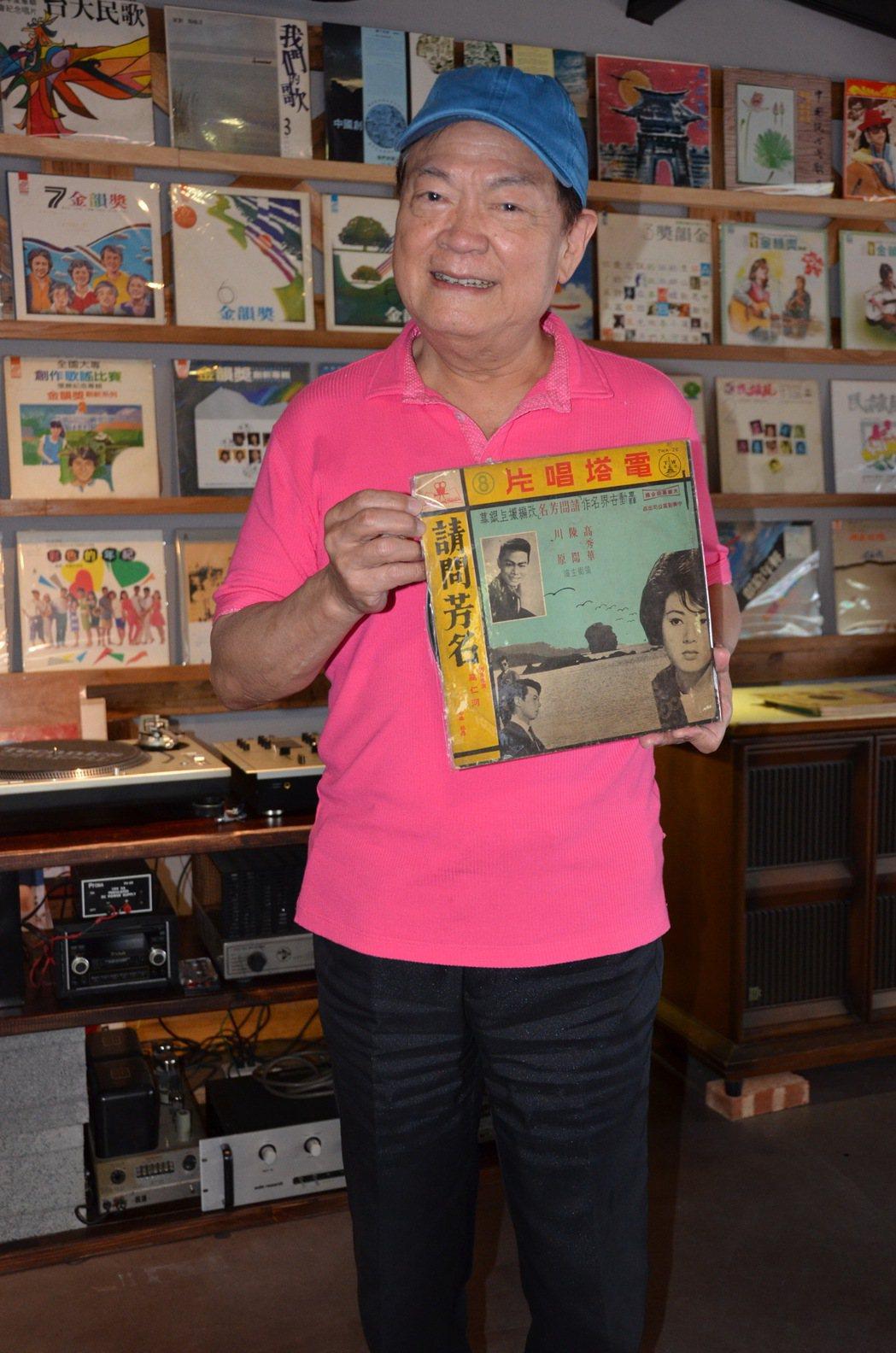 劉福助找到幕後代唱唱片開心合照。圖/華風文化提供