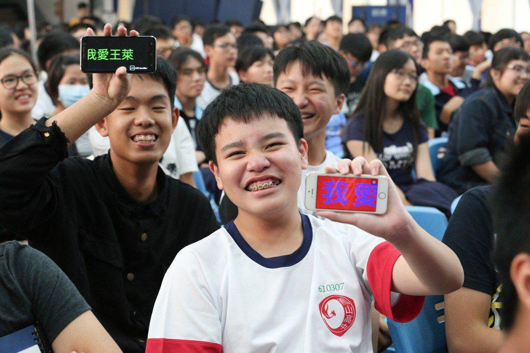 王萊在演講中多次穿插演唱多首動聽歌曲,台下學生也舉起手機跑馬燈熱情回應。記者張世...
