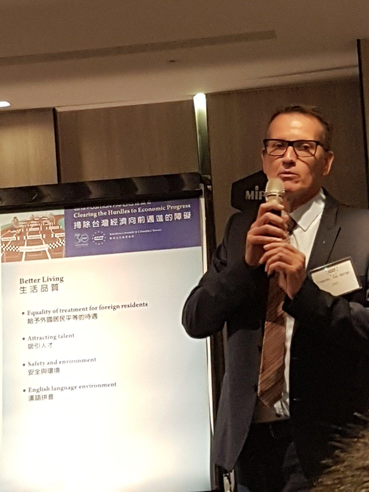 歐洲商會生活品質委員會主席、ICRT總經理白健文說,歐商生活品質委員會對台灣政府...