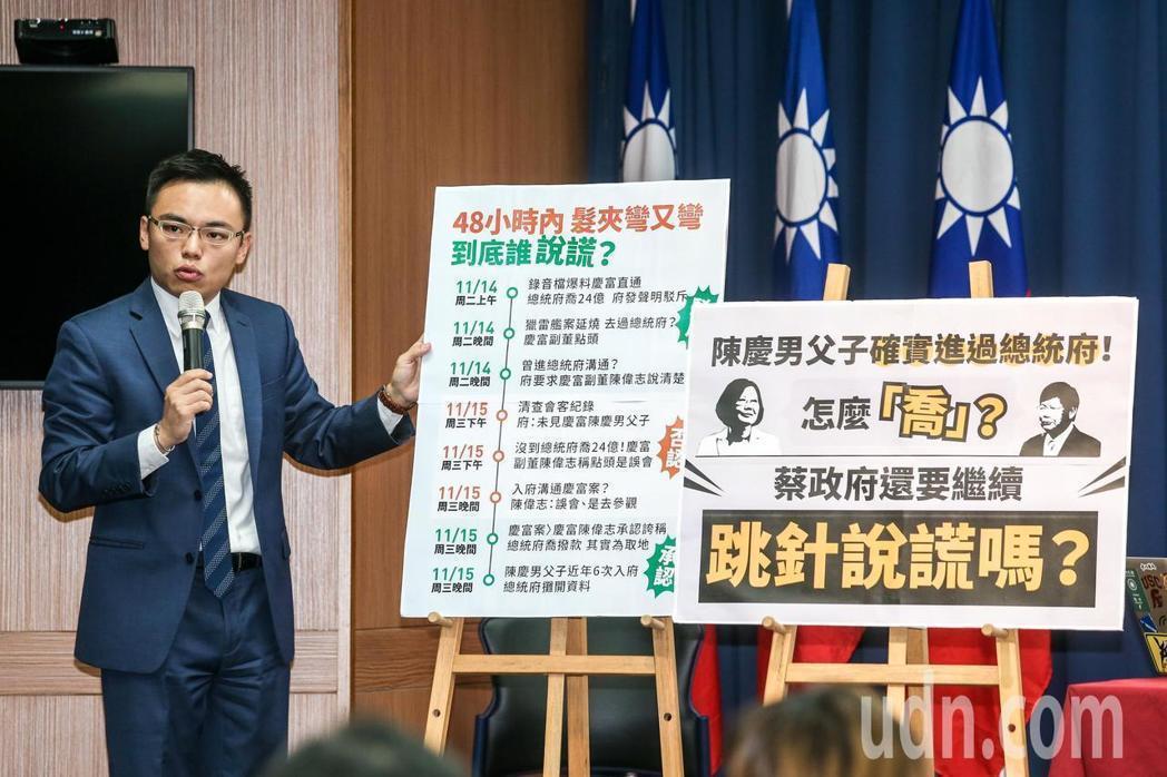 國民黨文傳會副主委洪孟楷。聯合報系資料照片/記者鄭清元攝影