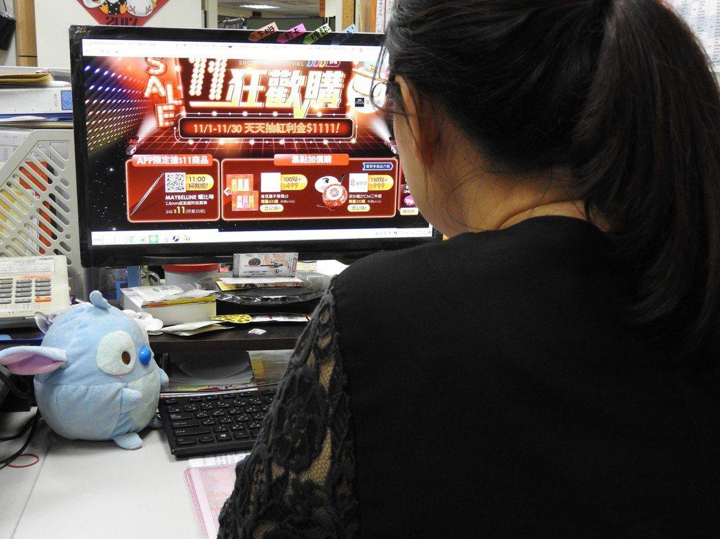 購物旺季不少人緊盯電腦購物 圖/台南市立醫院提供
