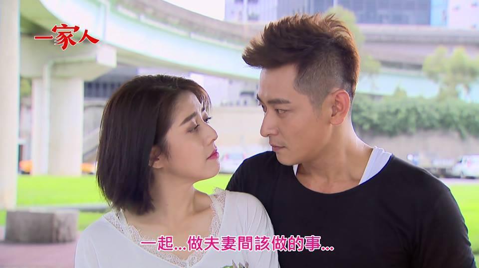 韓瑜(左)在「一家人」中和陳冠霖配對。圖/摘自臉書