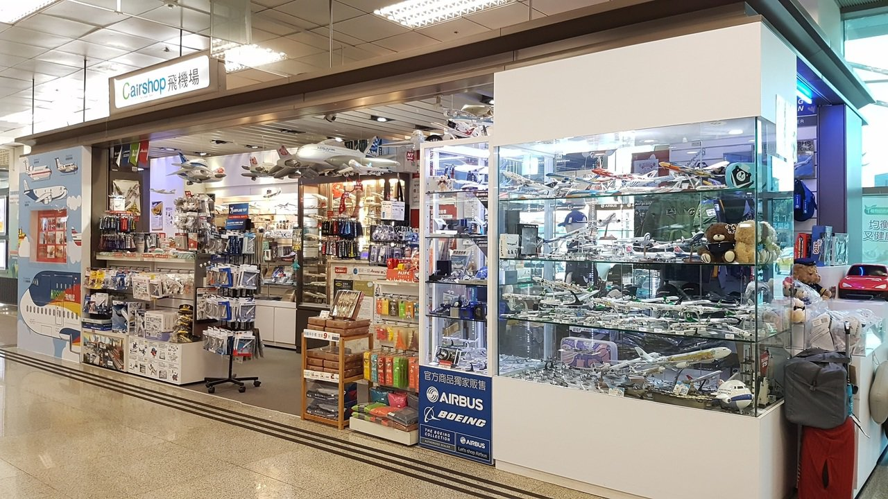 飛機店擁有各式飛機模型。記者王韶憶/攝影