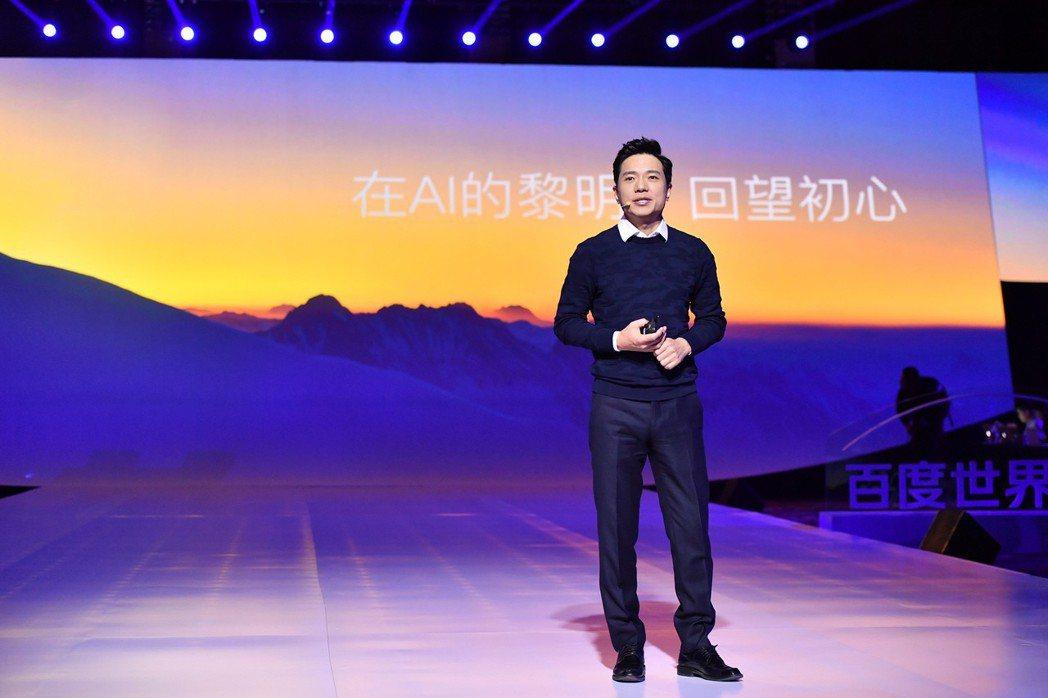 百度董事長李彥宏。 新華社
