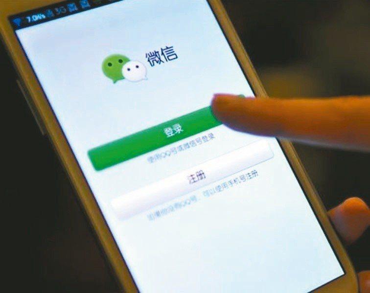 中國大陸社群平台微信透過小程序(即程式)功能,現在起民眾可以在廣州搭乘地鐵。 本...
