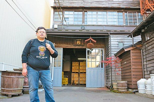 綠芽酒藏負責人黃世銓帶隊參訪日本東北八戶市的八鶴酒造。 陳志光/攝影