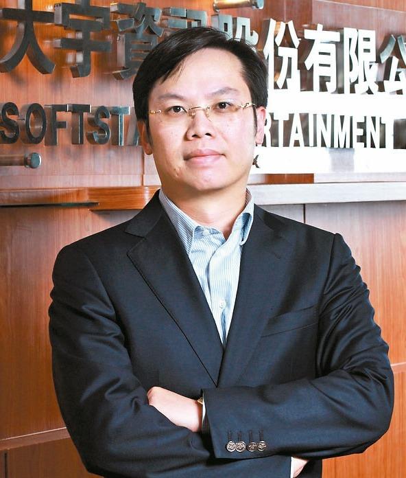 大宇資董事長凃俊光。 (聯合報系資料庫)