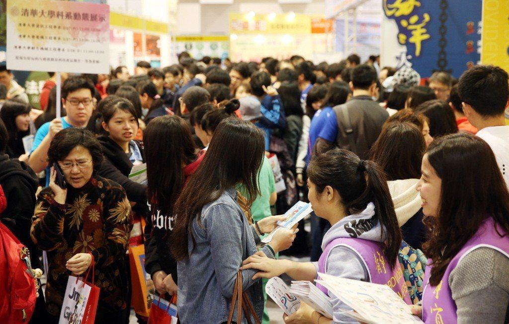 圖為「大學暨技職校院多元入學博覽會」。