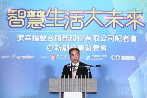 家幸福整合服務(股)公司董事長蘇雅頌表示,家幸福期許自己是家庭的幸福幫手。智策慧...