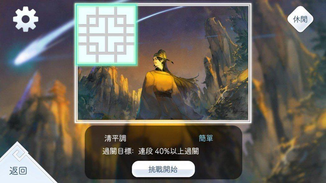 故事模式以拼圖的方式拼出CG,一塊拼圖拼上就會跑一次劇情。