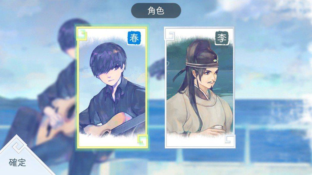 在主介面點選彗星墜飾可以選擇角色,主角面的左邊會隨著選擇的人不同而更改,譜面的音...