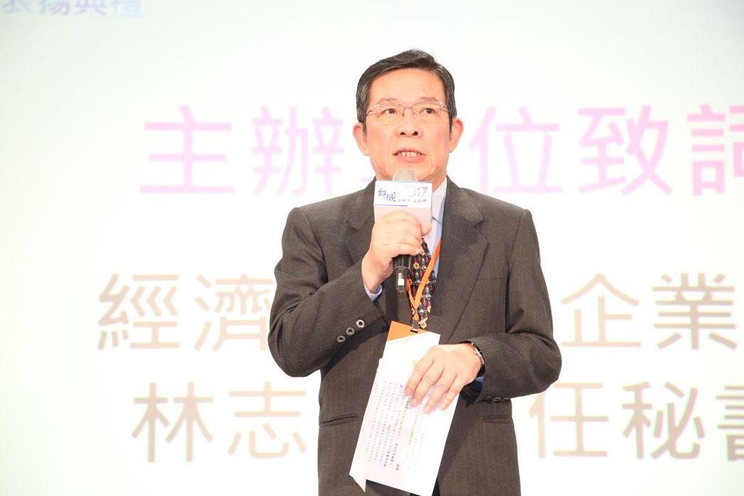 經濟部中小企業處主任秘書林志成致詞表示,台灣的育成實力已獲得國際肯定。毛洪霖/攝...