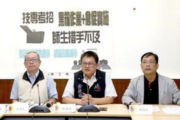 10月25日,全教總在記者會上呼籲教育部暫緩實施技專考招變革。 圖/聯合報系資料照