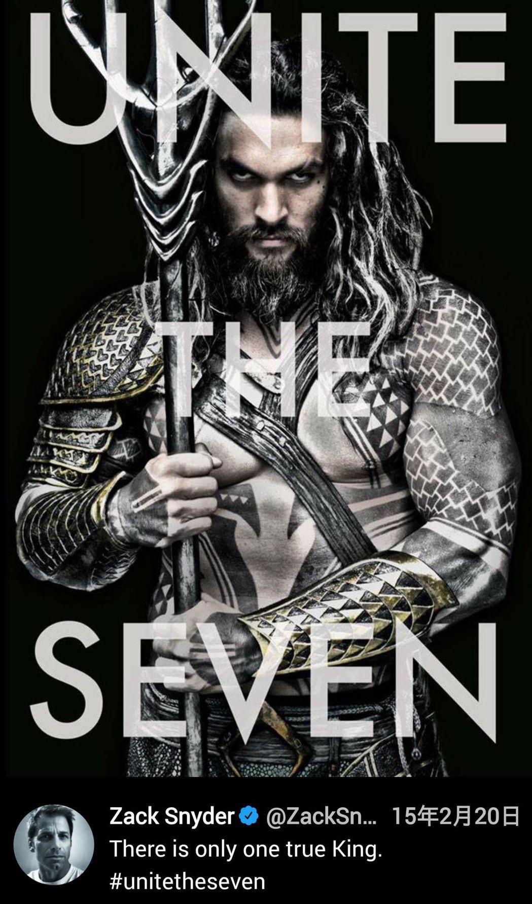 查克史奈德在公開「水行俠」的個人宣傳照時,曾標註「七人集結」。圖/摘自推特