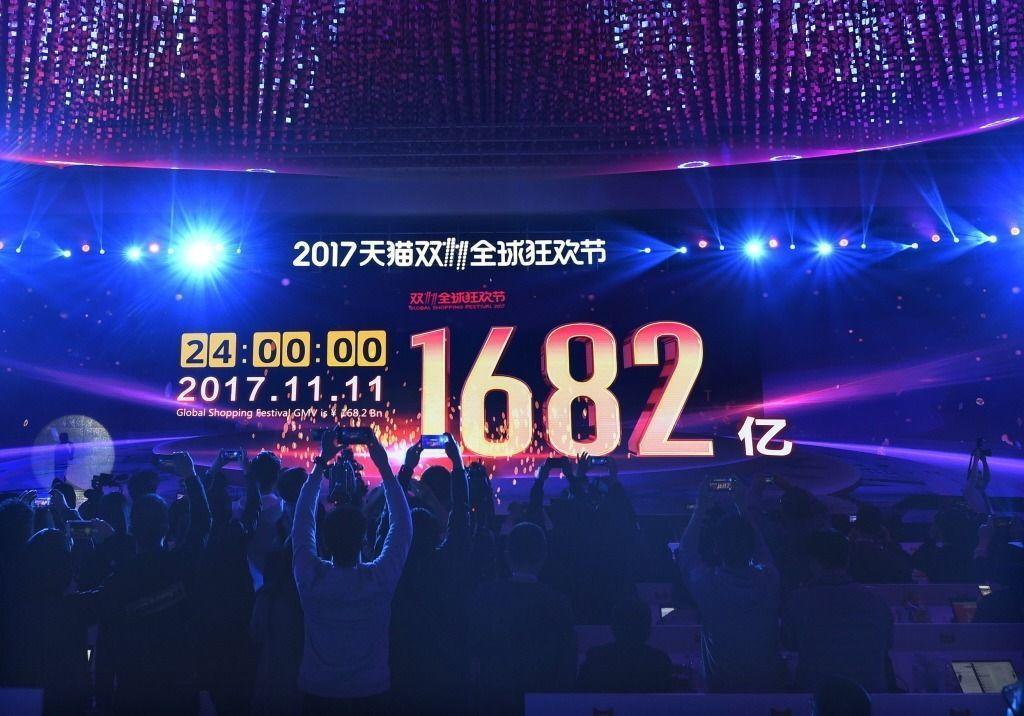 「雙11」告一段落,阿里巴巴天貓全球平台單日交易額人民幣1682億元。新華社