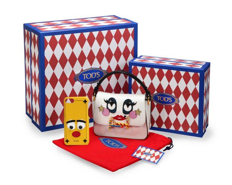 Circus聯名系列搭配主題包裝外盒與提袋,充滿馬戲團的熱鬧感。圖/TOD'S提...