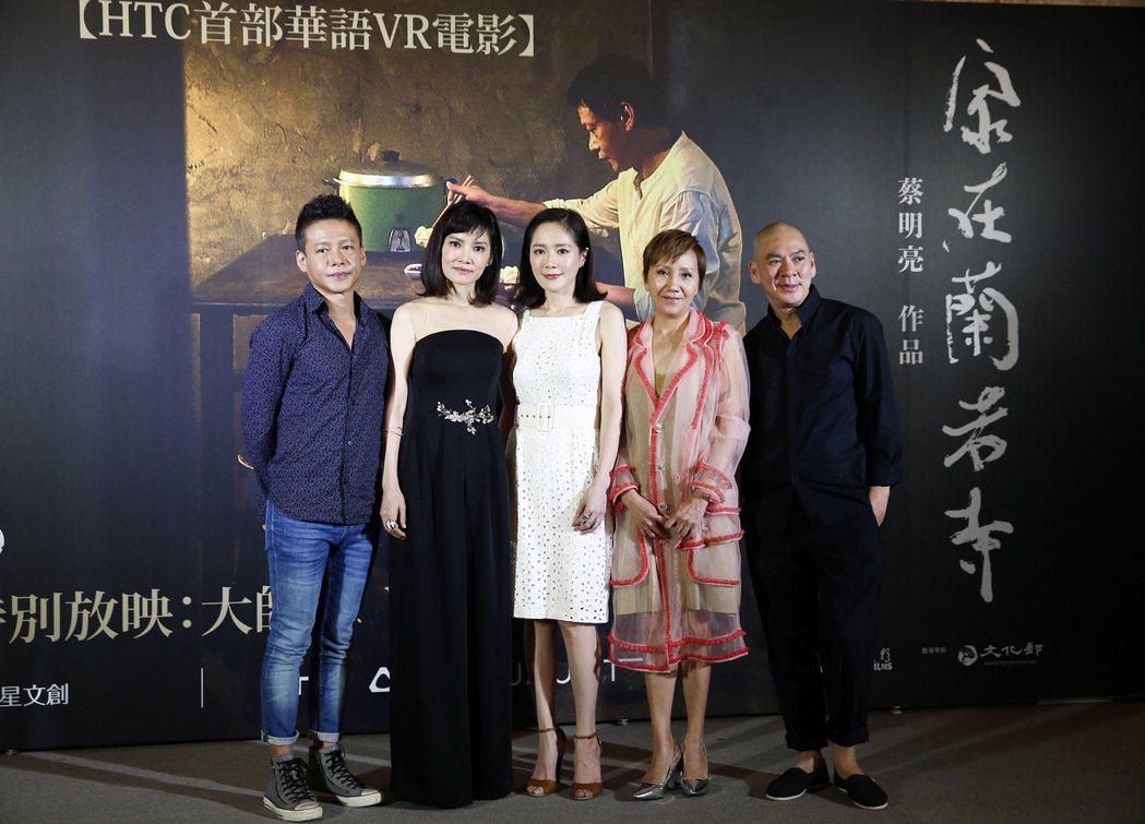 由蔡明亮導演執導的HTC全球華人首部VR電影「家在蘭若寺」舉行首場特映會,蔡明亮