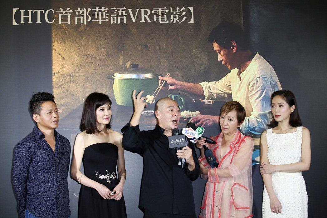 由蔡明亮導演執導的HTC全球華人首部VR電影「家在蘭若寺」舉行首場特映會,蔡明亮...