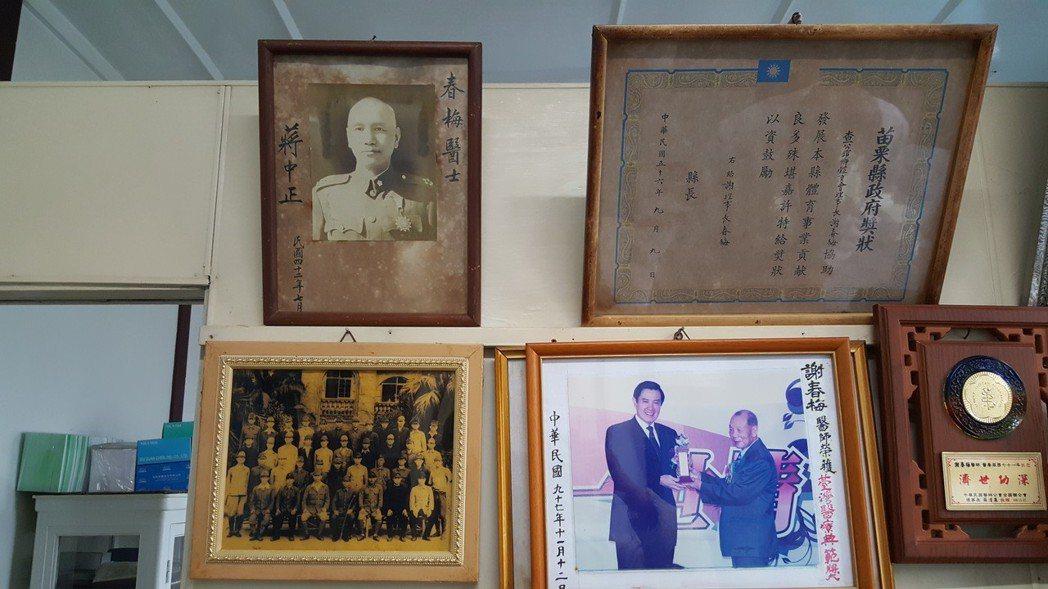 謝春梅曾獲台灣醫療典範獎,醫德醫術都獲肯定和尊崇。 記者胡蓬生/攝影