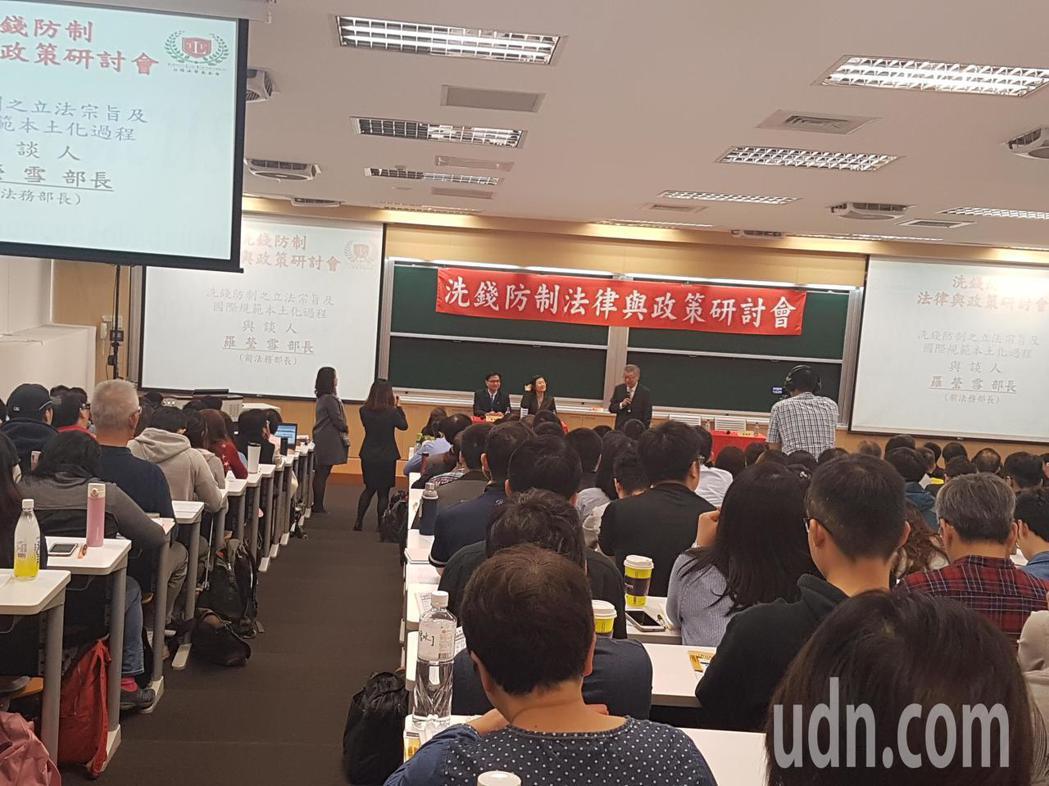 新世代金融基金會與台灣法學基金會今天(18日)在台大社科院舉辦「洗錢防制法律與政...