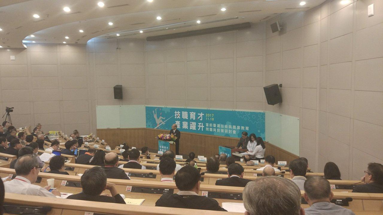黃昆輝教授教育基金會今天舉行「技職育才,產業躍升-當前臺灣技術與職業教育問題與對...
