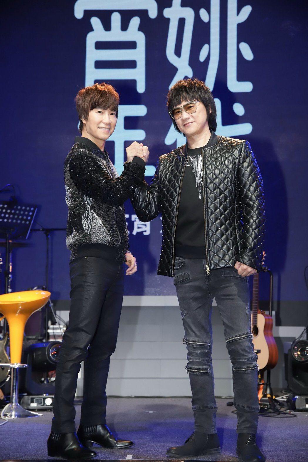 邰正宵(左)和姚可傑首度合體開唱。圖/起初音樂提供