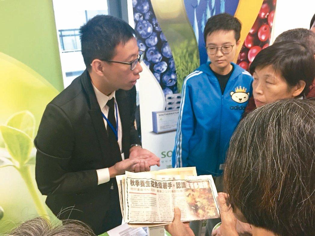 微笑藥局藥師廖偉呈(左)熱心答覆民眾關於魚油選購的問題。 記者張益華、吳貞瑩╱攝...
