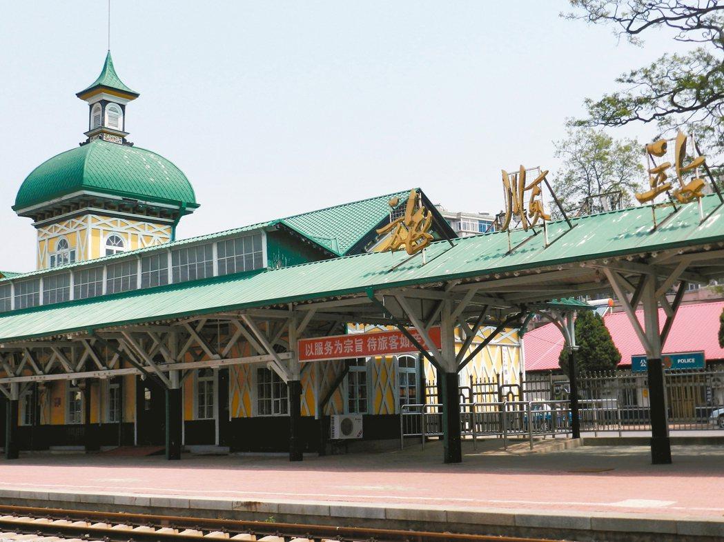 旅順俄式建築火車站。 攝影/蘇冠昇