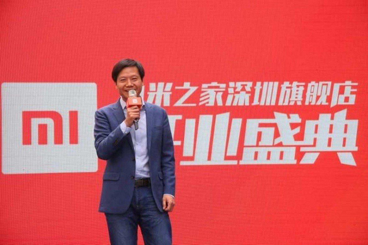 小米科技董事長雷軍日前發豪語指出,小米明年會進入全球200強。 圖/小米官網