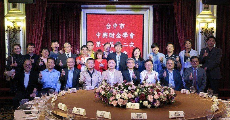 台中市中興財金學會舉行第一屆第二次會員大會,與會師長、貴賓及全體理監事共同合影。...