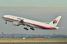 馬航MH370失聯家屬索賠案 陸將開國內訴訟庭前會議