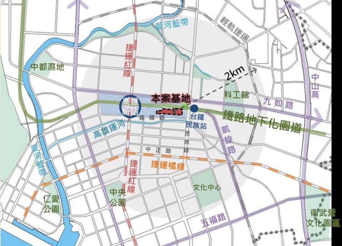 台鐵高雄火車站站東舊宿舍區將辦都更案。 圖/台鐵局提供