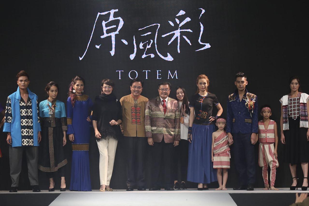 「臺灣原風彩」活動今年參與紡拓會辦理的「2017台北魅力展」,藉年度時尚盛會讓融...