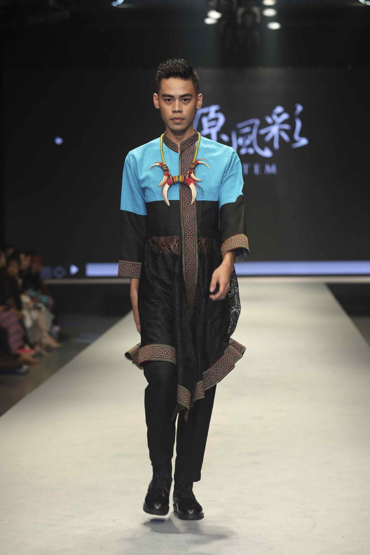 布農族服飾常見以藍色及黑色搭配。圖/原民會提供
