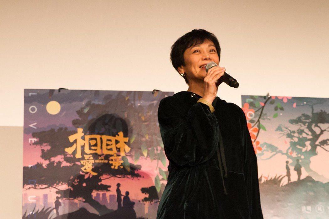 張艾嘉新片「相愛相親」征服日本影迷。圖/甲上提供