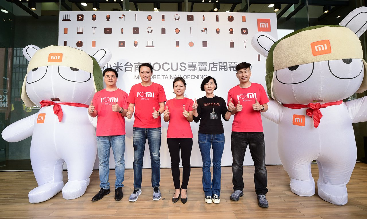 小米台南Focus專賣店盛大開幕。圖/小米提供