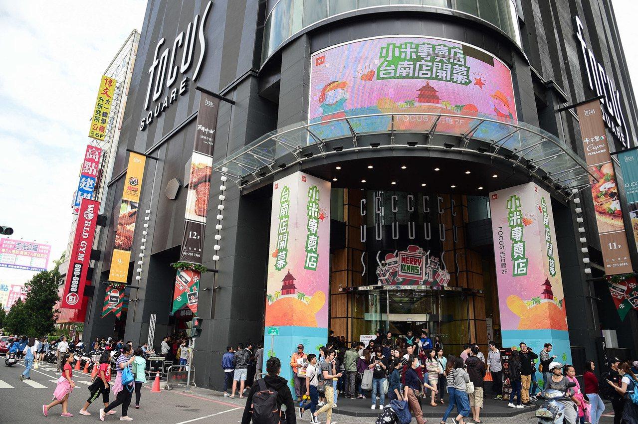 小米台南FOCUS專賣店,位最受台南年輕人喜愛的FOCUS時尚流行館2樓。圖/小...