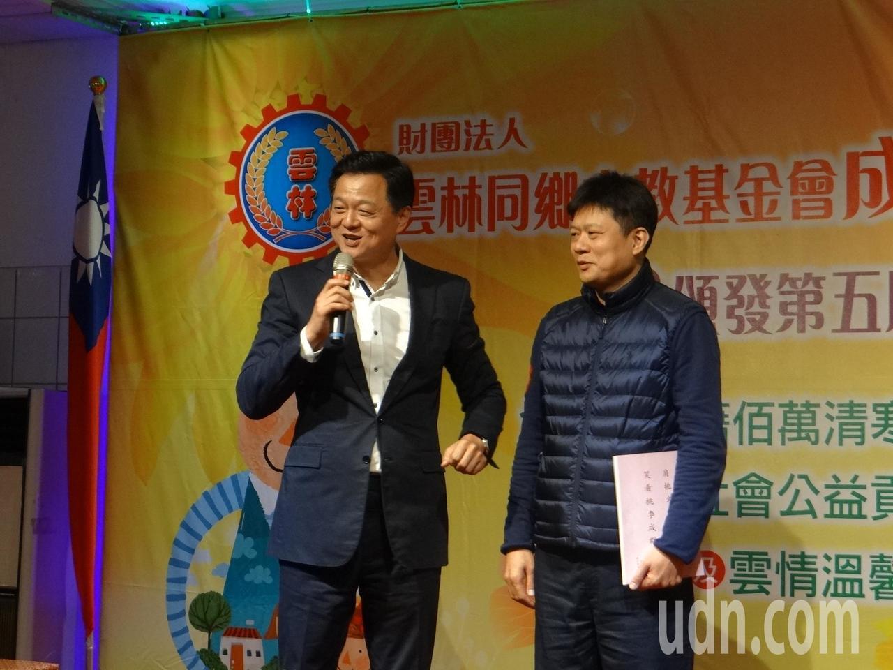 有意角逐新北市長的前台北縣長周錫瑋也到場,尋求雲林旅北鄉親支持。記者蔡維斌/攝影