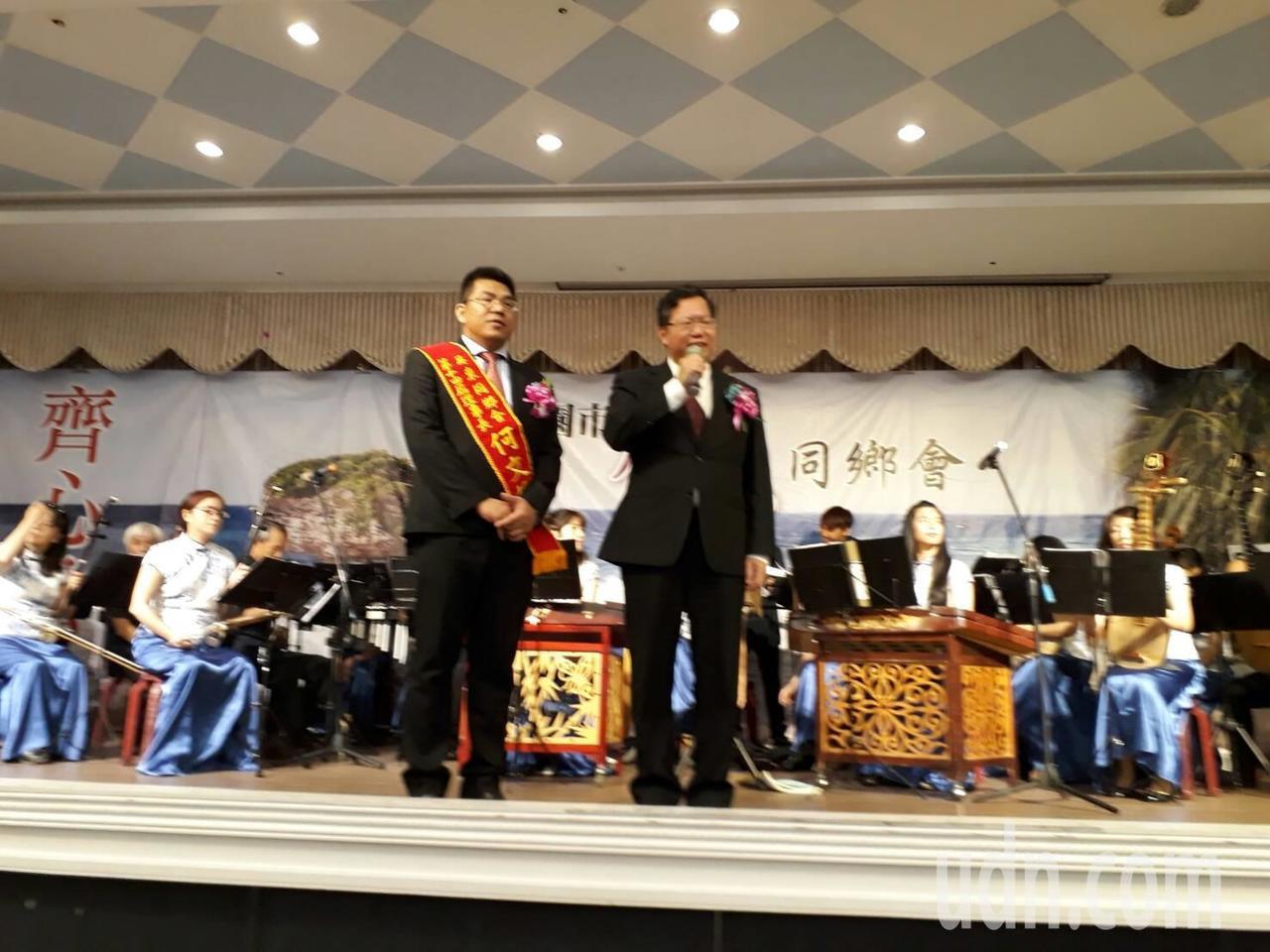 桃園市長鄭文燦(右)肯定屏東同鄉會對桃園的貢獻。記者鄭國樑/攝影